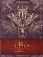 Книга Diablo III: Book of Cain by Deckard Cain (Книга Каина) Твёрдый переплёт