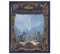 Книга World of Warcraft: Exploring Azeroth: The Eastern Kingdoms Imitation Leather Book